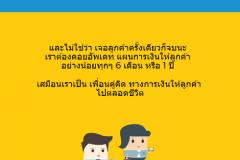 financial advisor08