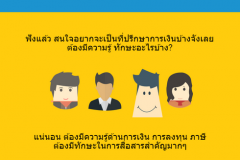 financial advisor09