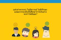 financial advisor10
