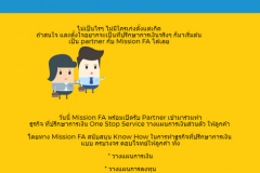 financial advisor11