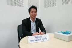 training_tax2