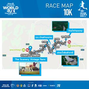 Allianz Ayudhya World Run Thailand20